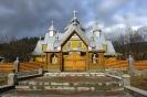 Верховина Церковь